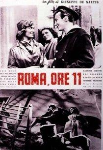 Рим в 11 часов