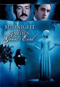 Полночь в саду добра и зла
