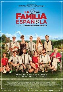 Моя большая испанская семья