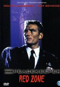 Миротворец