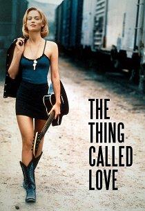 То, что называют любовью
