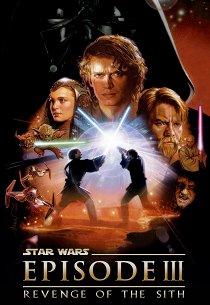 Звездные войны. Эпизод III: Месть ситхов