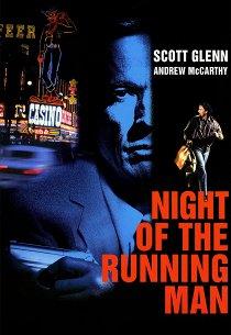 Ночь бегущего человека