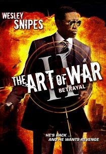 Искусство войны-2: Предательство