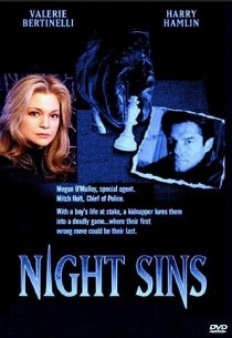 Ночные грехи