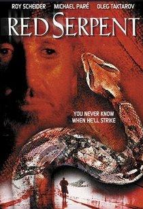 Красный змей