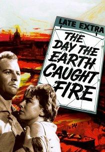 День, когда загорелась Земля
