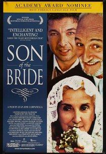 Сын невесты
