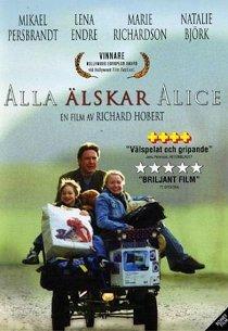 Все любят Алису