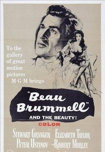 Красавчик Браммелл