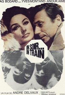 Однажды вечером, поезд