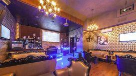Bellis Bar