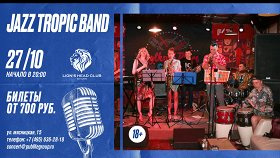 Jazz Tropic Band