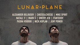 «SVOI»: Lunar Plane