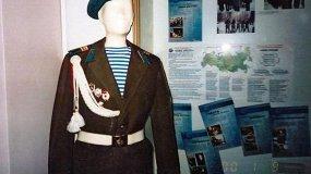 Экспозиция Музея Худайбердина