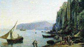Русское искусство XVIII–XIX веков