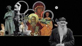 «Арзамас» показал всю историю русской культуры за 25 минут