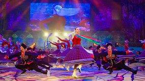 Ансамбль песни и танца «Кубанская казачья вольница»