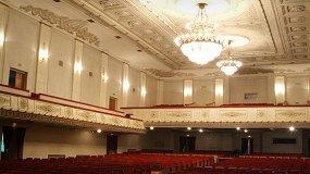 Афиша камерной сцены волковского театра на призрак оперы в москве цены на билеты