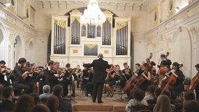 Симфонический оркестр консерватории