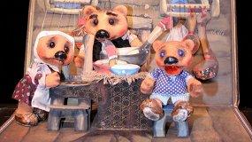 Афиша детского кукольного театра в краснодаре билет в театр иркутск