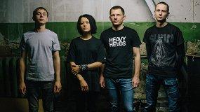 «Stoned Urals»: Voodoo Idol, Sun Q