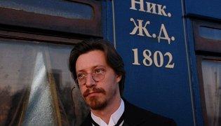 Фото Кирилл Пирогов