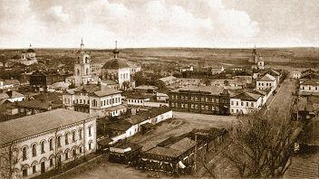 Старый Воронеж из окна дома Ивана Никитина
