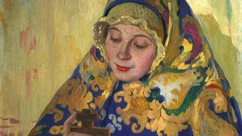 Непарадный портрет. Искусство рубежа веков