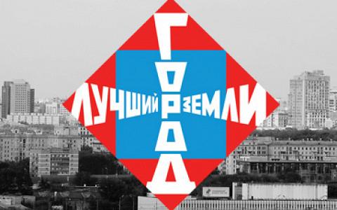 Классик соц-арта Эрик Булатов сделал специальный знак для праздника