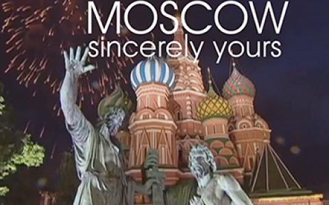 Что Москва может предложить туристам