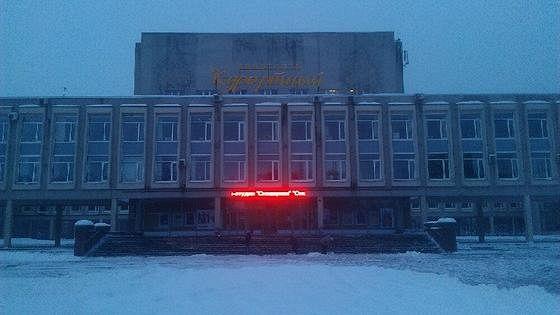 Курортный (Сестрорецк)