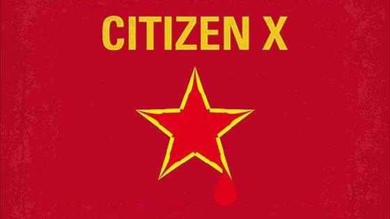 Гражданин Икс (Citizen X)