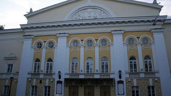 Костромской драматический театр им. Островского