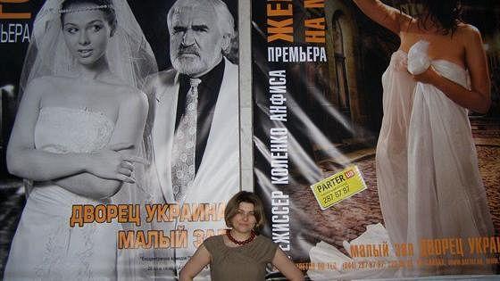 Анфиса Коленко (Анфиса Владимировна Коленко)