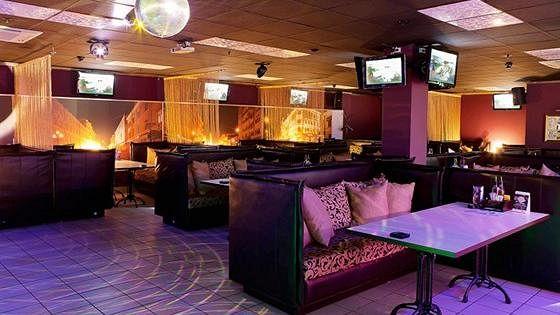 Арбат Lounge