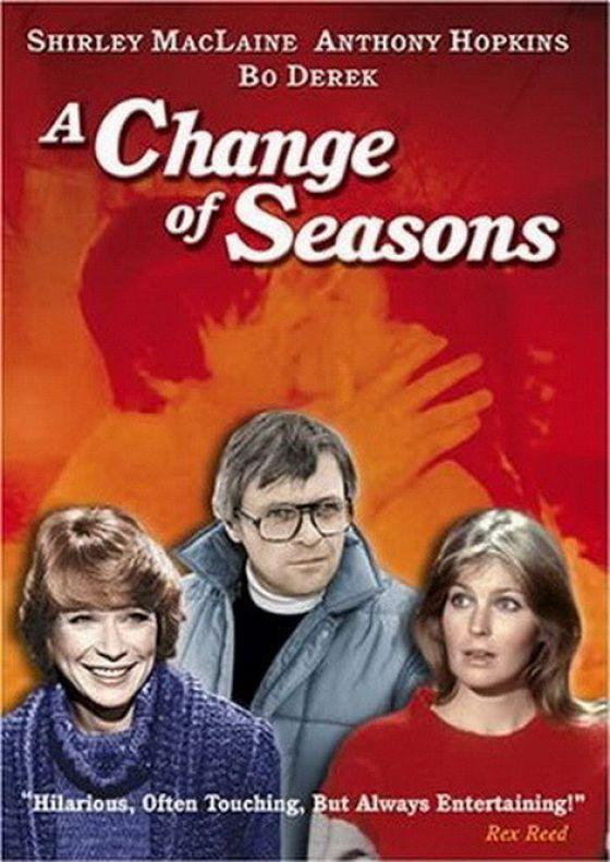 Смена сезонов (A Change of Seasons)