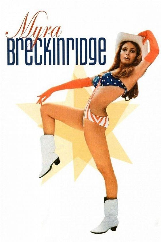 Майра Брекинридж (Myra Breckinridge)