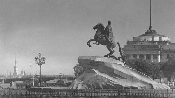 Сергей Шиманский. Ленинград