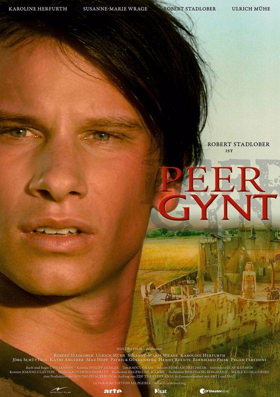 Пер Гюнт (Peer Gynt)