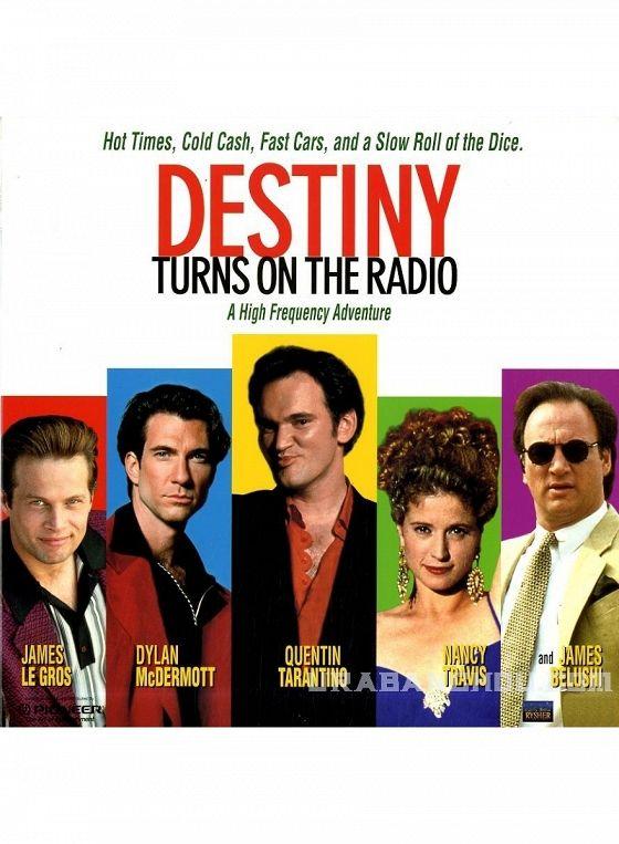 Дестини включает радио (Destiny Turns on the Radio)