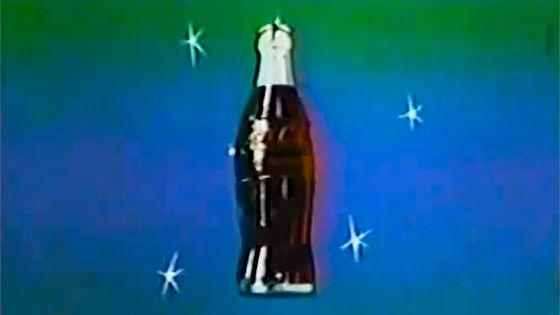 Ночь пожирателей рекламы-2011