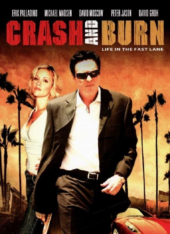 Облом (Crash and Burn)