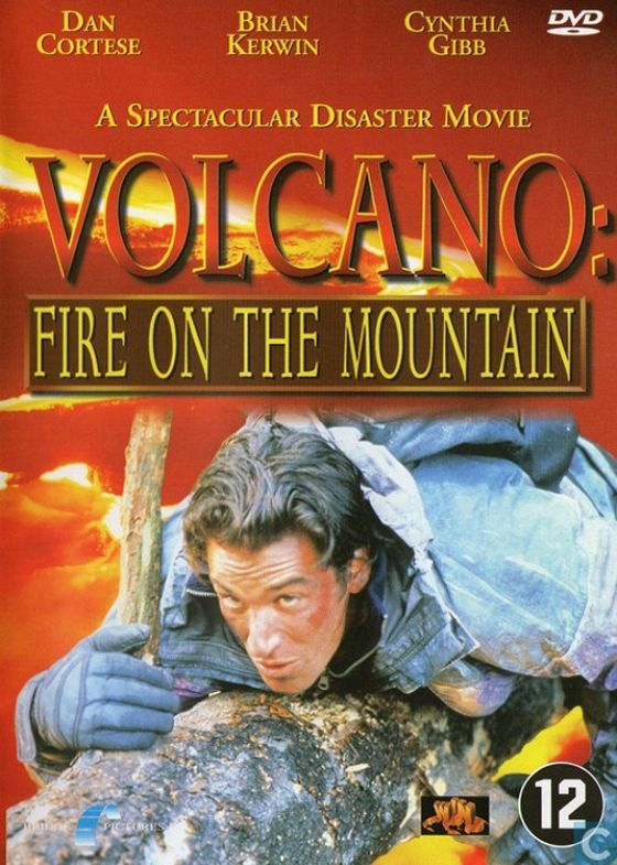 Вулкан: Огненная гора  (Volcano: Fire on the Mountain)