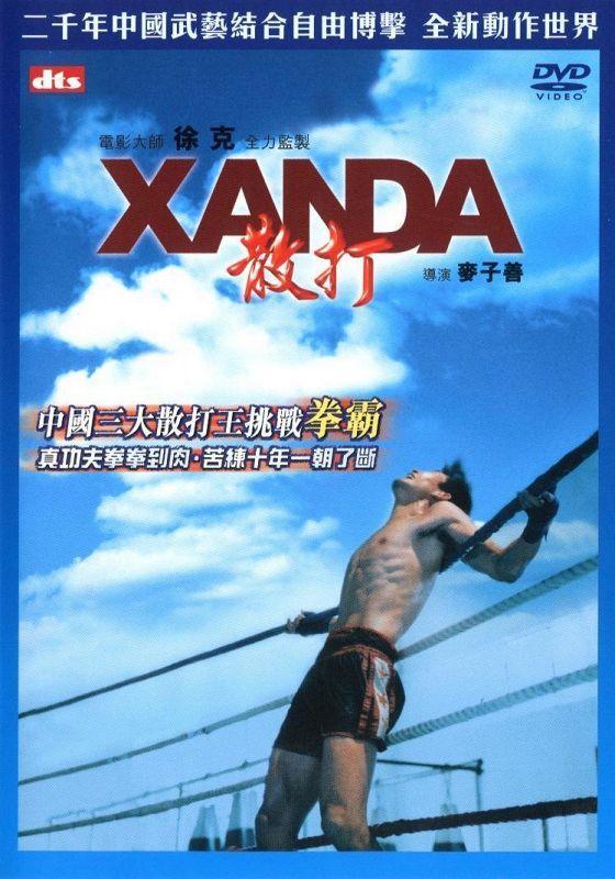 Бой без правил (Xanda)