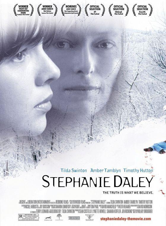 Стефани Дейли (Stephanie Daley)