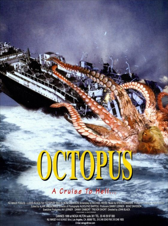 Щупальца (Octopus)