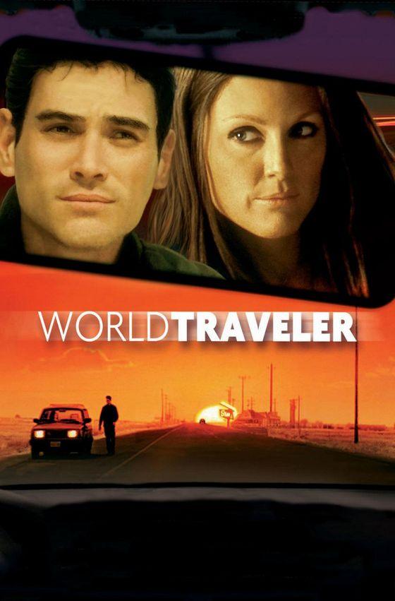 Странник (World Traveler)
