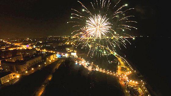 День города-2016