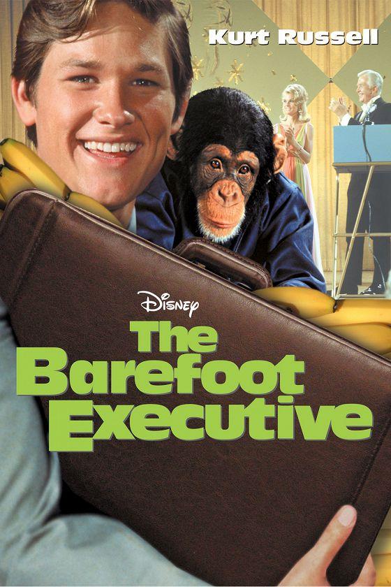 Босой руководитель (Barefoot Executive)